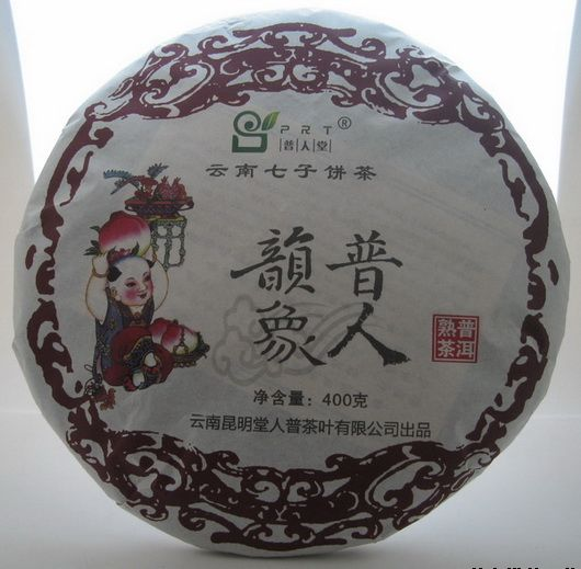 2013年普人堂普人韵象熟饼