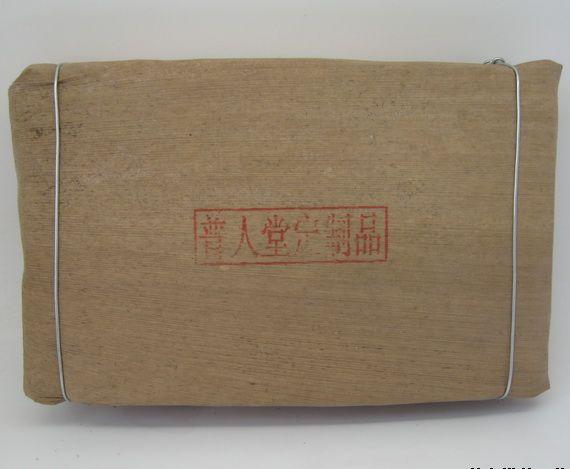 普人堂早期茶品意境熟砖